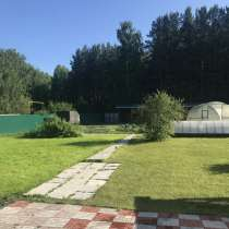 Продам коттедж в 14 км от г. Озерска, в Озерске