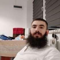 Сергей, 25 лет, хочет пообщаться, в г.Варшава