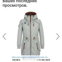 Продам женскую куртку брендMaketano, 44, в Костроме