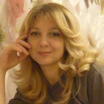 Наталья, 49 лет, хочет познакомиться, в г.Киев
