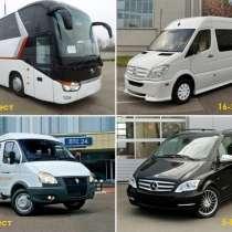 Заказ, услуги микроавтобусов и автобусов, межгород, в Астрахани