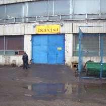 Сдаю склад, легкое производство 130 кв. м. Без комиссии, в Москве