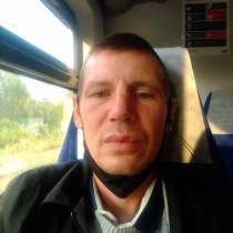 Стас, 37 лет, хочет познакомиться, в Екатеринбурге