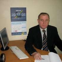 Курсы подготовки антикризисных управляющих ДИСТАНЦИОННО, в Красноярске