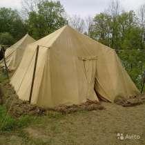 Палатка лагерная плс, в Екатеринбурге