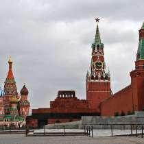 Юридическая помощь в суде. Арбитражные юристы, в Москве
