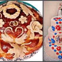 Свадебный торт и каравай, в Пушкино