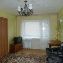 Продается 3-х комнатная, ул. Химиков 61, в Омске