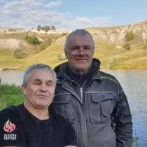 Александр, 49 лет, хочет пообщаться – Александр, 49 лет, хочет пообщаться, в Самаре