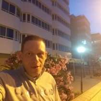 Александр, 37 лет, хочет познакомиться, в г.Брест