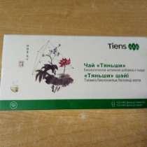 Чай зелёный компании Тяньши, в Пензе