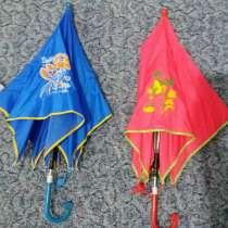 Детские зонты, в г.Экибастуз