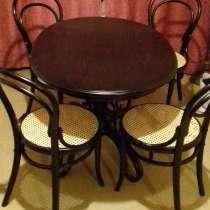 Антикварный стол и 4 стула фабрики Тонет, в Зеленограде