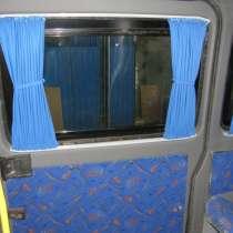 Шторки для микроавтобусов Тойота Хайс, в г.Уральск