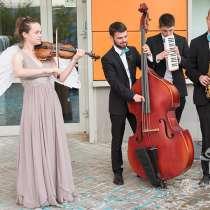 Музыканты на Ваш праздник, мероприятие! Живая музыка!, в Москве