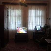 Продается трехкомнатная квартира, в г.Шымкент