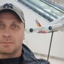 Николай, 42 года, хочет пообщаться – Хочу познакомится с девушкой в Ялте, в Ялте
