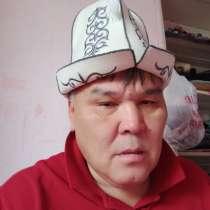 Назбек, 50 лет, хочет пообщаться, в г.Бишкек