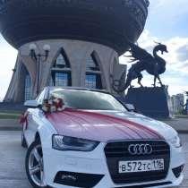 Аренда прокат авто на свадьбу, в Казани