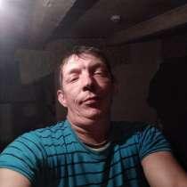 Сергей Масевич, 40 лет, хочет пообщаться, в г.Гродно