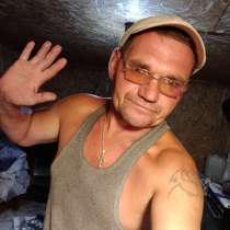 Алексей, 51 год, хочет познакомиться – Нужна единственная!!!, в Волгограде