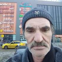 Альберт, 57 лет, хочет пообщаться, в Красногорске