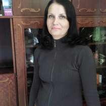 Анна, 35 лет, хочет пообщаться, в Ярославле