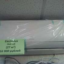 Кондиционер Electrolux Prof Air, в Пензе