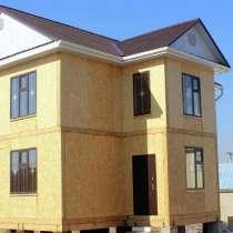 Строим финские дома в Бишкеке. Тел.: 0700 342 950, в г.Бишкек