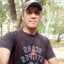 Aslan, 34 года, хочет пообщаться, в г.Костанай