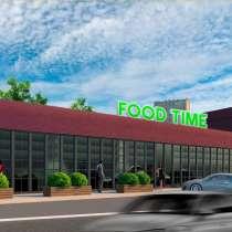 Помещение в ТК Food Time, в Отрадном