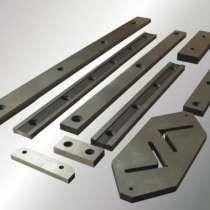 Ножи сружечные, рубильные, для гильотин по металлу, и прочие, в г.Витебск
