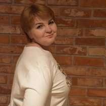 Алена, 41 год, хочет познакомиться – Алена, 41 год, хочет познакомиться, в Москве