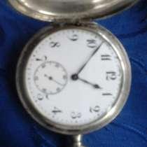 Продам карманные часы (сер.) нач. ХХ в.: ANCRE DE PRECISION, в Кемерове