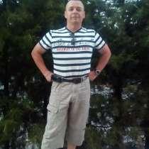 Александр, 43 года, хочет познакомиться – Александр, 43 лет, хочет познакомиться, в г.Николаев
