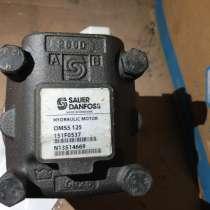 Гидромотор Sauer Danfoss OMSS125 151F0537, в Екатеринбурге