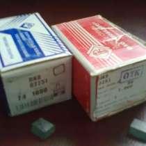 Куплю пластины напаиваемые 02251 ВК8, Т5К10, в Екатеринбурге