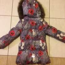 Зимний костюм для девочки, в Химках