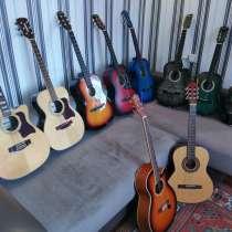 Гитары, в Владивостоке