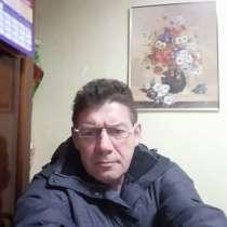Василий, 55 лет, хочет пообщаться, в Твери