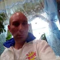 Ищу работу Оператор производства- станка, в Нижнем Новгороде