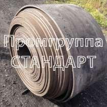 Транспортерная лента купить в кирове, в Балашихе