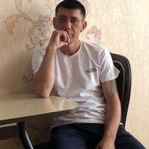 Алексей Липовских, 34 года, хочет познакомиться, в Армавире