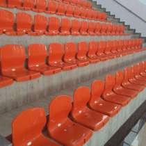 Сидение для трибун и стадионов, в г.Алматы