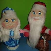 Новогодние игрушки, в Таганроге