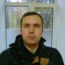 Володимир, 50 лет, хочет пообщаться, в г.Полтава