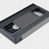 Оцифровываем видеокассеты аудиокассеты, в Новороссийске