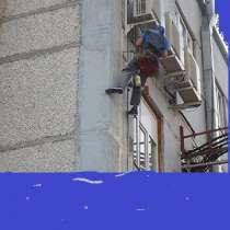 Промышленные альпинисты, в Москве