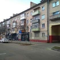 3-ком ул. Крестьянская д.33, в г.Гомель
