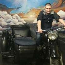 Кирилл, 29 лет, хочет познакомиться, в Москве